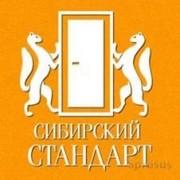 """Двери входные """"Сибирский Стандарт"""""""