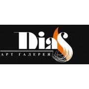 Коллекция DIAS ПВХ покрытие