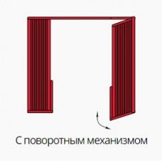 Раздвижная решетка с поворотным механизмом