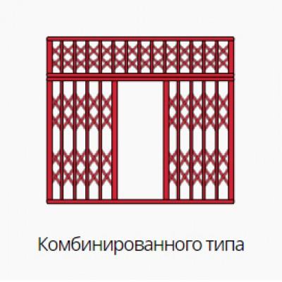 Раздвижная решетка комбинированного типа